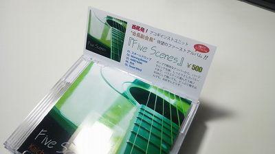 CD販売店