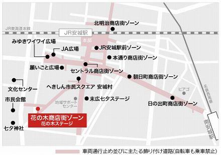 安城七夕会場マップ